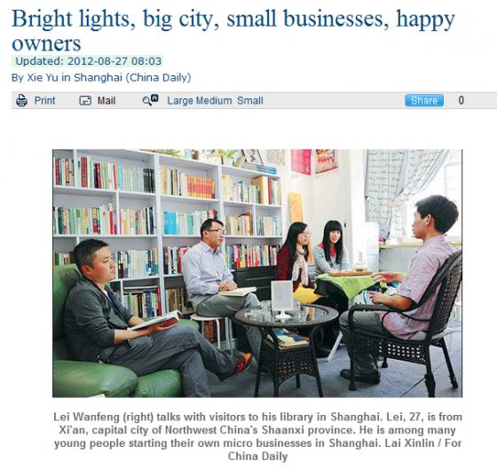 China Daily报道中国三明治创业群体