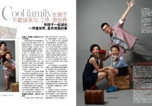 《瑞丽时尚先锋》2013年10月刊:We enjoy together 结婚就是一起玩!