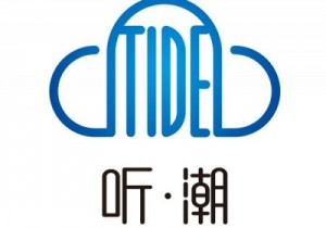 "中国大陆第一场方言""TED""形式分享会:听潮 Hear Tide"