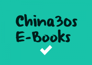E.电子书 eBooks