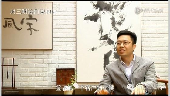 三明治创新者的三年:中国三明治三周年系列短片之陈燕飞