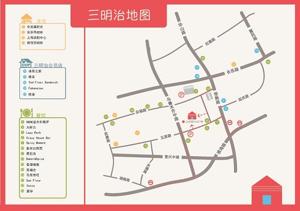 storypark-map[1]
