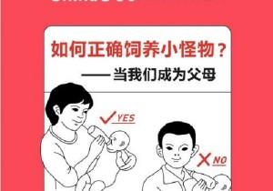 中国三明治电子书第二期《如何正确饲养小怪物——当我们成为父母》上线