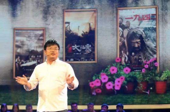 """肖洋:冯小刚""""御用剪辑师""""希望做个好导演"""