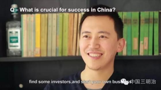 德国汉诺威CeBit电子展视频 | 中国三明治创业者肖像:逸凡
