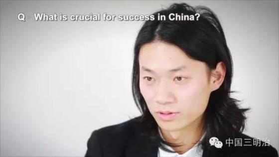 德国汉诺威CeBit电子展视频 | 中国三明治创业者肖像:马良行