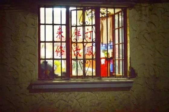 上海,一个裁缝的日常 | 破茧005