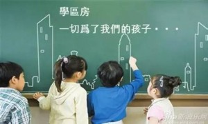 为什么教育资源最丰富的上海,小学家长比哪里都焦虑?