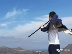 在希腊,他离开世界最大航运公司,一心扑向中国文化 | 发声