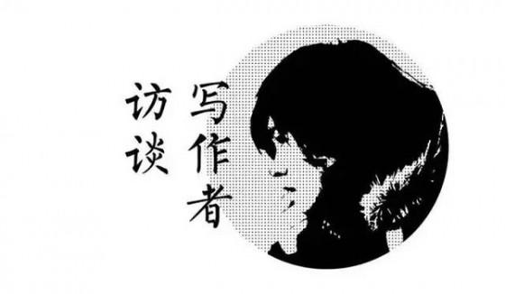郭玉洁:在上海租了个没有网络的小房子专门写作 | 三明治写作者访谈之二