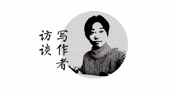 """钱佳楠:写着""""平民上海"""",我为什么要到爱荷华学习创意写作"""