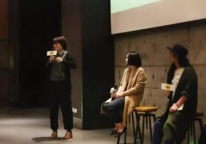 张简蓝:生活在成都快30年了,但我还是不了解它 | 三明治在地计划