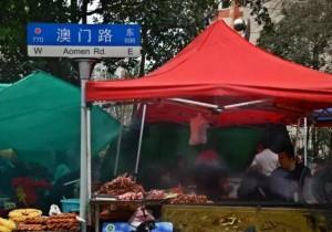 在上海澳门路上,一个不过春节的清真集市 | 在地计划