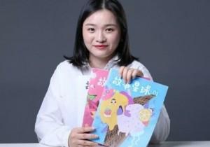 《故事星球》:国内第一份儿童独立杂志诞生,在孩子们中文越来越写不好的今天