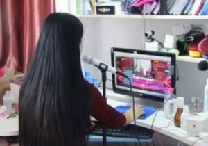视频女主播的江湖别离 | 中国三明治