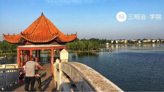 我辞了上海外企的工作,嫁去河南十八线小县城